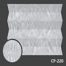 Kamari Pearl 220