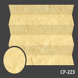 Kamari Pearl 223